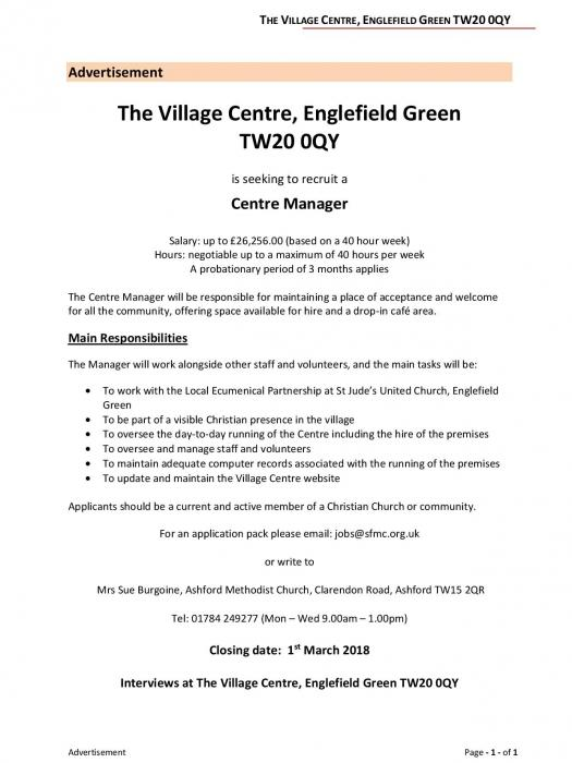 Centre Manager Advertisement 050218